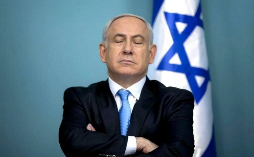 Netanyahu's Corona virus test
