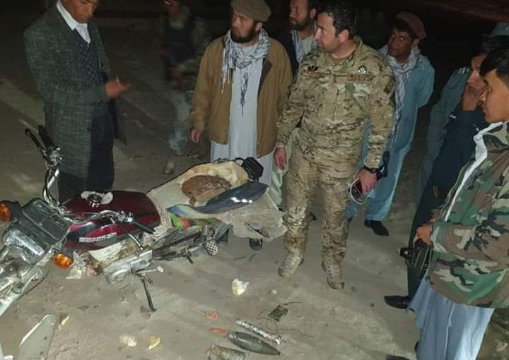 Suicide attack in Ghor province